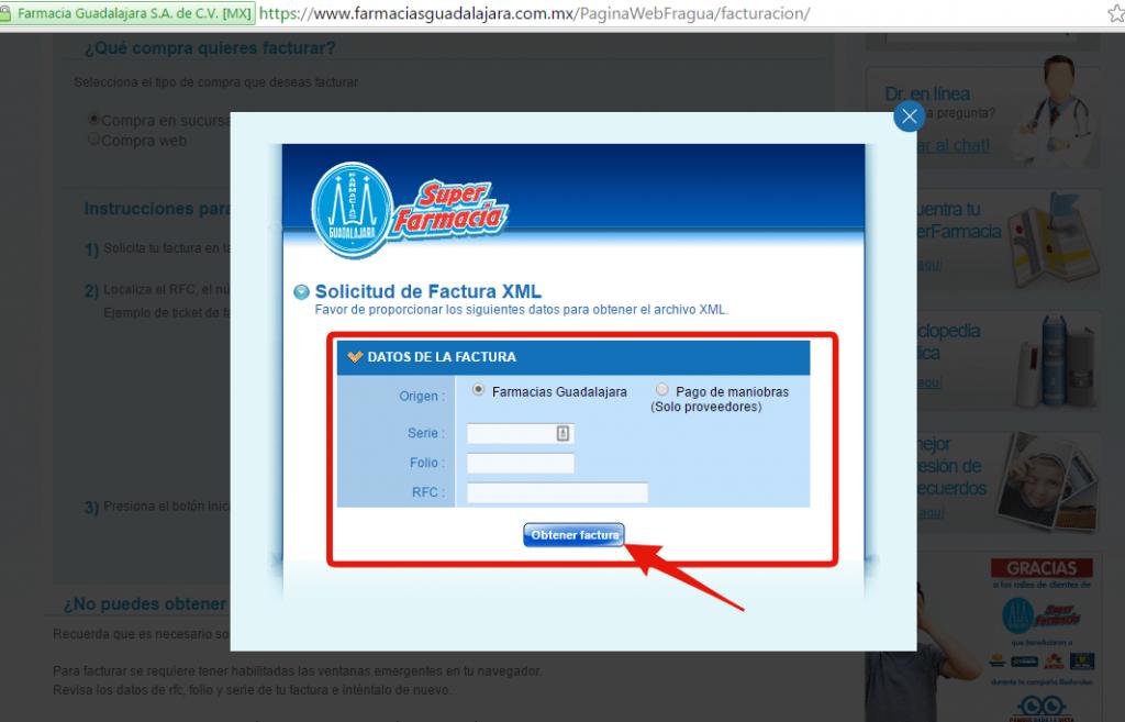 solicitar y descargar factura cfdi de www.farmaciasguadalajara.com facturacion electronica